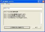 seibun3.jpg